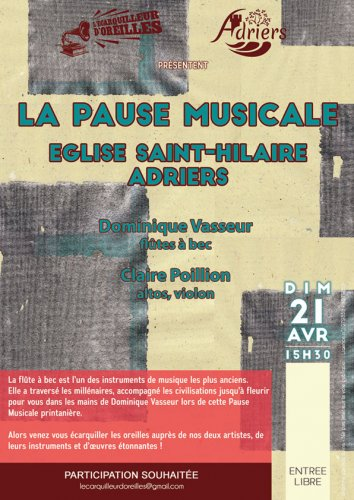 Pause Musicale - Eglise St-Hilaire - Adriers (86) - 15h30